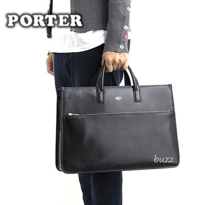 巴斯 日標PORTER屋-三色預購 PORTER CLERK 2 WAY 牛革手提-肩背托特包 034-03196