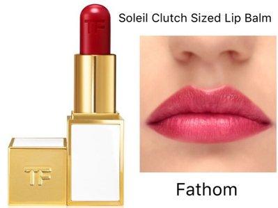 美代小舖 TOM FORD Lip Balm 白管 有色潤唇膏 #04 Fathom 2g 現貨