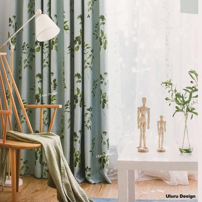 簡約北歐風格 清新葉子花朵窗簾 傳統褶 (3折) S勾 對開式 145x250 DIY窗簾  訂製窗簾 窗簾布 成品窗簾
