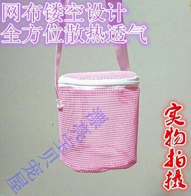隨身攜帶倉鼠包 外帶熊蜜袋鼯刺猬松鼠用品 斜挎散熱  LL281