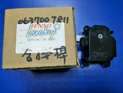 豐田 TOYOTA CAMRY 02-07 RX330 (附撥桿) 風向馬達 吹向馬達 063700-7811