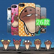 方吉 蘑菇人 手機殼iPhone X 8 7 Plus 6S 5s 三星A7 J7 S8 S7 Note 5 8