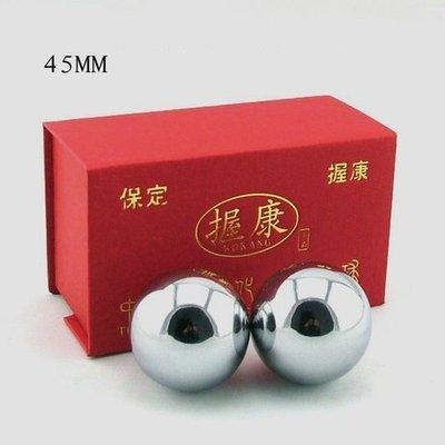 【凡了居】55MM實心無聲空心鐵球實心健身球手轉球康復保健球手球中老年按摩球健康球 健身球30