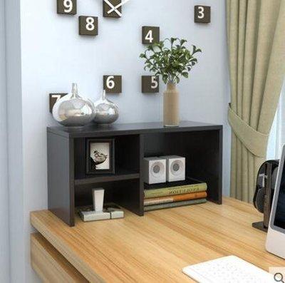 『格倫雅』黑胡桃寬60深24高30cm簡約環保簡易書櫃托架桌面桌上小書架置物架收納架^21806