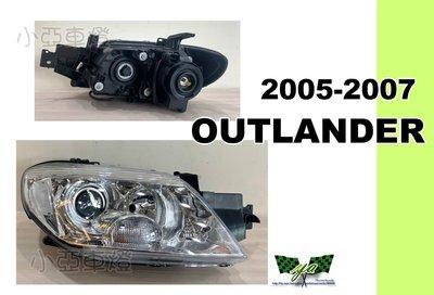 小亞車燈改裝*全新 三菱 OUTLANDER 05 06 07 年 原廠型 副廠 晶鑽 大燈 頭燈