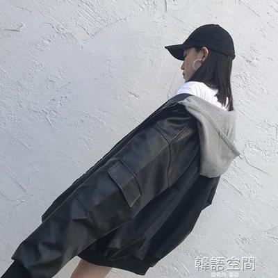 棒球服皮衣女春秋2019新款韓版機車外套夾克連帽寬鬆短款學生bf風