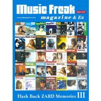 代購 ZARD musing 坂井泉水 music freak magazine ZARD Memories III日版