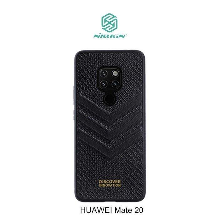 --庫米--NILLKIN HUAWEI Mate 20 Pro/Mate 20 臻革保護殼 皮革保護套 背殼 手機殼