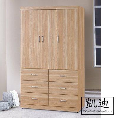 【凱迪家具】F32-17547 原切橡木浮雕4×7尺衣櫥(H-827) /大雙北市區滿五千元免運費