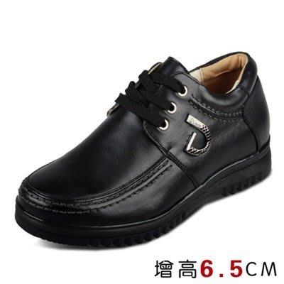 增高鞋 真皮皮鞋-商務經典沉穩舒適男鞋子2色73pd46[獨家進口][米蘭精品]
