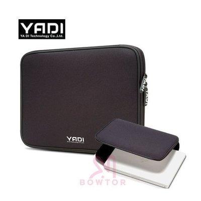 光華商場。包你個頭【YADI】亞第13吋 抗震防護袋 內袋 手拿包 記憶海綿 防撞 防塵 防撥水 筆電包 電腦包 含運