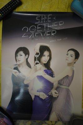全新未張貼絕版 S.H.E  2GETHER 4EVER演唱會2013年版海報 Hebe 田馥甄 自己的房間 日常 免運