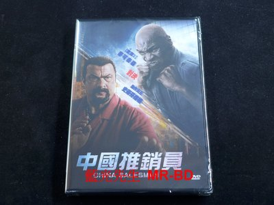 [DVD] - 中國推銷員 China Salesman ( 台灣正版 )