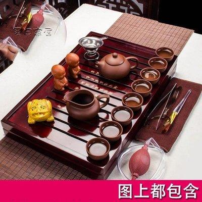 茶壺泡茶壺水壺功夫茶具套裝家用簡約整套實木茶盤陶瓷紫砂冰裂茶壺茶杯
