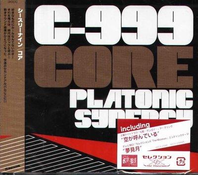 K - C-999 - Core Platonic Synergy - 日版 - NEW