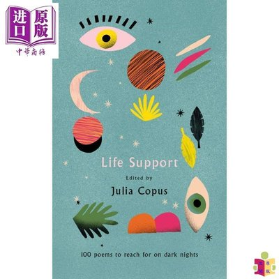 [文閲原版]Life Support:100 Poems to Reach for on Dark Nights 英文原
