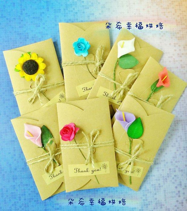 信箋式 手工花 卡片 -小 紙花 萬用卡 玫瑰花 卡片 手工卡片 生日卡 乾燥花 情人節 母親節 明信片 朵希幸福烘焙