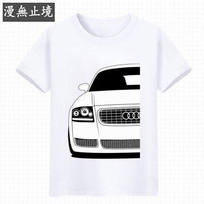 漫無止境 奧迪Audi時尚短袖 汽車印花半袖夏季男女休閑日常圓領純棉T恤短袖 wapc