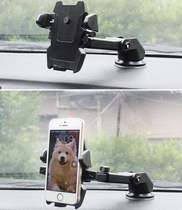 全新手機通用型伸縮車架/手機架SONY/XZ/Z5P/Z3+/iPhone6/S/7/Plus手機座吸盤支架k22