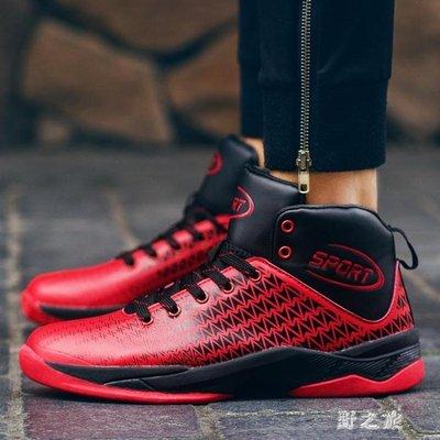 運動鞋男 低幫男士鴛鴦籃球鞋球鞋運動鞋減震學生戰靴 nm9876