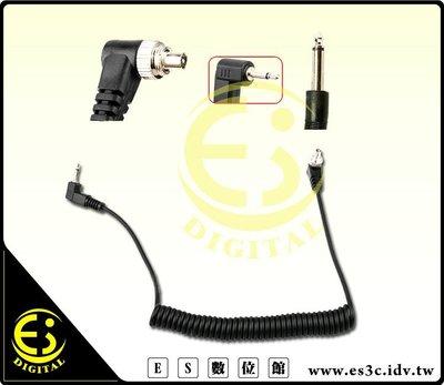 ES數位 觸發器 棚燈 閃光燈 PC ...