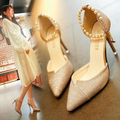 日和生活館 高跟涼鞋女串珠尖頭銀色女鞋細跟單鞋韓版百搭鞋子S686