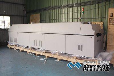 【阡鋒科技 專業二手儀器】德邦 TSK-5200N2 回焊爐