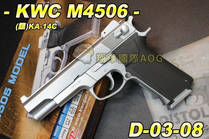 【翔準軍品AOG】KWC M4506 (銀)KA-14C 手拉空氣槍 手槍 玩具槍 拉一打一 保險 D-03-08