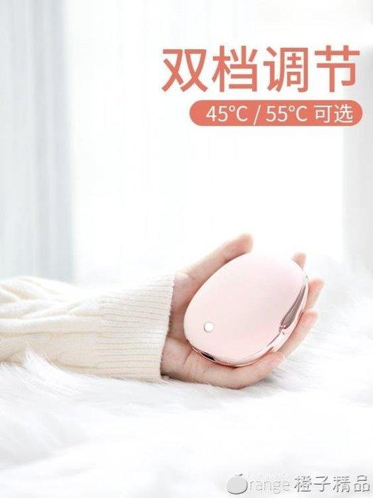 暖手寶女充電冬天暖手神器可愛小狗造型隨身捂手充電寶兩用迷你暖手袋QM