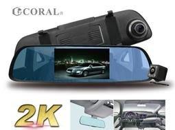 【行車達人】附32G CORAL T6 2K 測速 ADAS星光夜視 觸控 雙鏡頭行車記錄器