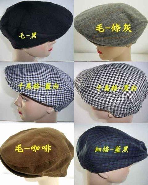 //阿寄帽舖//西裝布 .毛細格. 打鳥帽 小偷帽 !(部份顏色有大頭圍LX約60公分.歡迎詢問!)