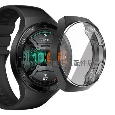 錶帶 手錶配件 替換錶帶 適用華為手錶watch GT2e錶殼全包電鍍保護套 gt2e防摔刮花殼錶套