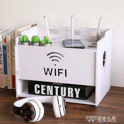 無線wifi機頂盒置物架桌面壁掛 路由...