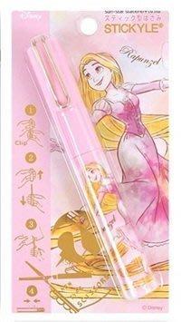 【三元】日本進口 Disney 迪士尼 隨身迷你筆型剪刀 收納剪刀 攜帶式剪刀_現貨 公主