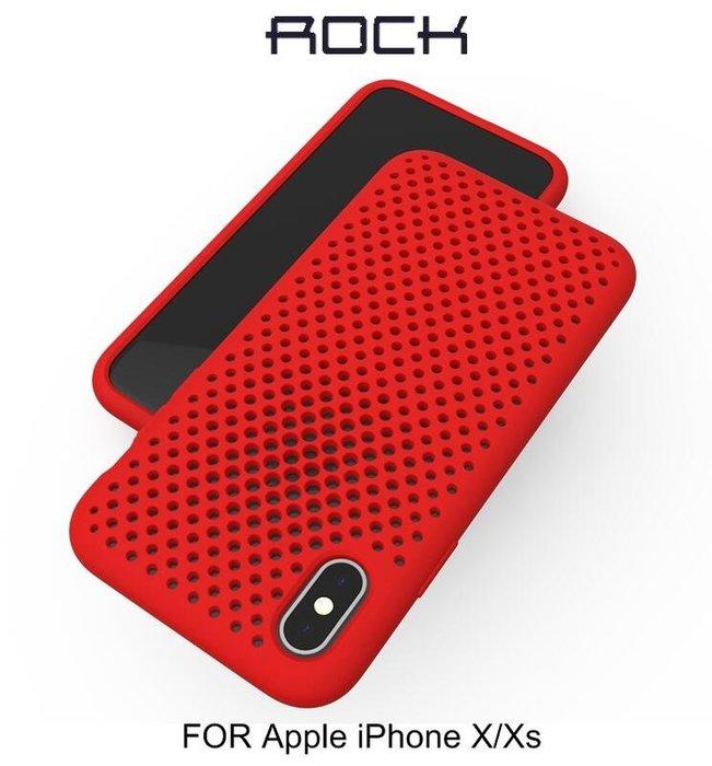 *Phone寶*ROCK 洛克 Apple iPhone X /XS 硅膠網殼 洞洞保護殼 透氣散熱 手機套