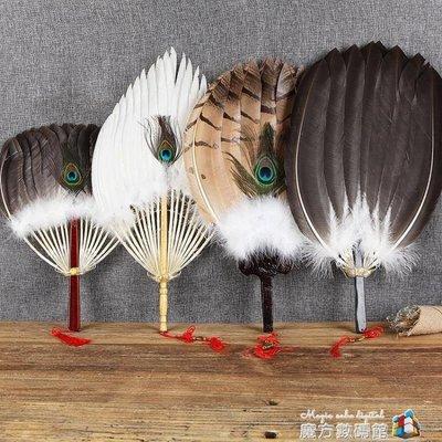 羽毛扇子 手工古風工藝扇諸葛亮孔明扇 中國風鵝毛扇折扇 魔方數碼館