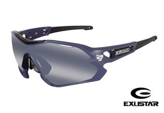 【白鳥集團】EXUSTAR 鏡腳、鼻墊可調整運動太陽眼鏡 (消光藍)~共3組鏡片 CSG24