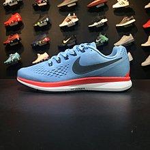 D-BOX NIKE AIR ZOOM PEGASUS 34 藍色 黑勾 透氣網面 個性時尚 慢跑鞋 情侶鞋