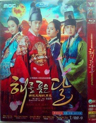 【樂視】 高清DVD   擁抱太陽的月亮   /   韓佳人 金秀賢   / 韓劇DVD 精美盒裝