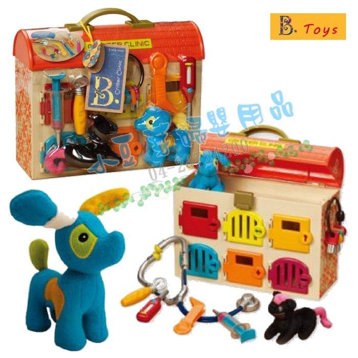 B.Toys 可麗特寵物診所 §小豆芽§ 美國【B.Toys】益智玩具系列_可麗特寵物診所