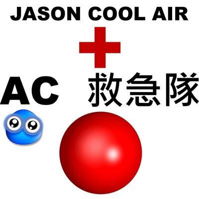 *傑昇冷凍空調*冷氣急修.冷氣漏水.漏冷媒.更換壓縮機.冷氣保養.大台北地區當天到修.