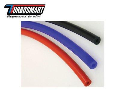澳洲 TURBOSMART Vacuum Hose 高性能 矽膠 真空 軟管 長度 3M 內徑 5mm