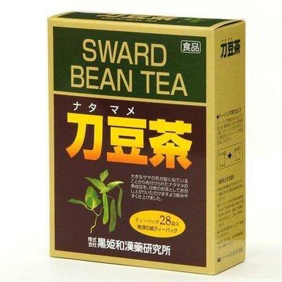 日本人氣刀豆茶 養生茶品  除口臭降火氣  一盒含28茶包  熱飲或冷泡都可以  喝起來類似麥茶 有滋味沒咖啡因