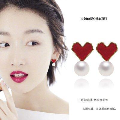 宏美飾品館~新款純銀愛心珍珠耳釘女氣質韓國個性簡約少女心ins耳環網紅耳墜