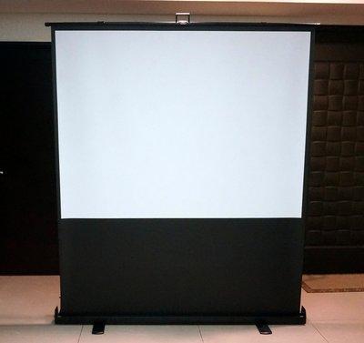 出租 80吋 高級 氣壓式 布幕 或 98吋 三腳架 布幕 表演 借用 300起 另有 投影機