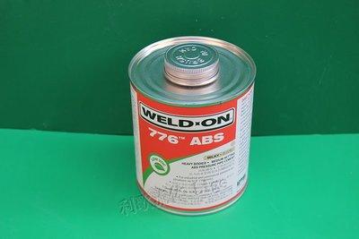阿里家 高端ABS粘合劑 IPS 776 WELD-ON776 管道膠水 乳白色946ML/桶