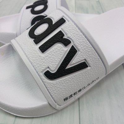 7637 B3 極度乾燥 女版 立體感 拖鞋 泳池拖鞋  室內 室外 拖鞋 透氣 Superdry 防滑拖鞋