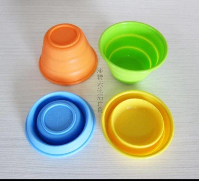 添寶去 台灣製造 矽膠摺疊碗 可微波 全店799免運限時特賣 矽膠碗 100%矽膠  無毒 SGS食品檢驗合格 可冷凍