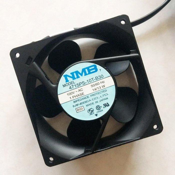 小寶五金專賣@12公分散熱風扇-藍標電木材質+前後護網-110V(附電源線)