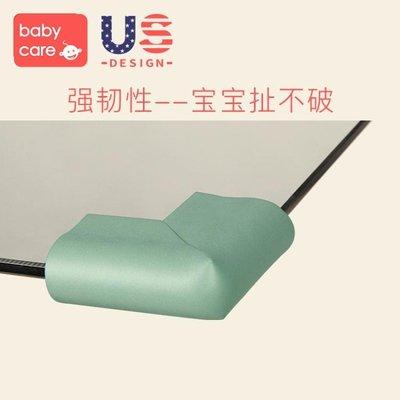 用品  babycare寶寶安全防撞角 嬰兒防護包邊條 加厚兒童桌角護角 只裝A010